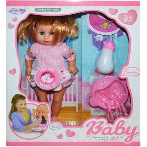 Bebelus cu biberon si accesorii
