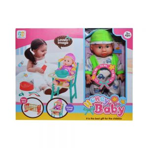 Bebelus cu scaunel + accesorii