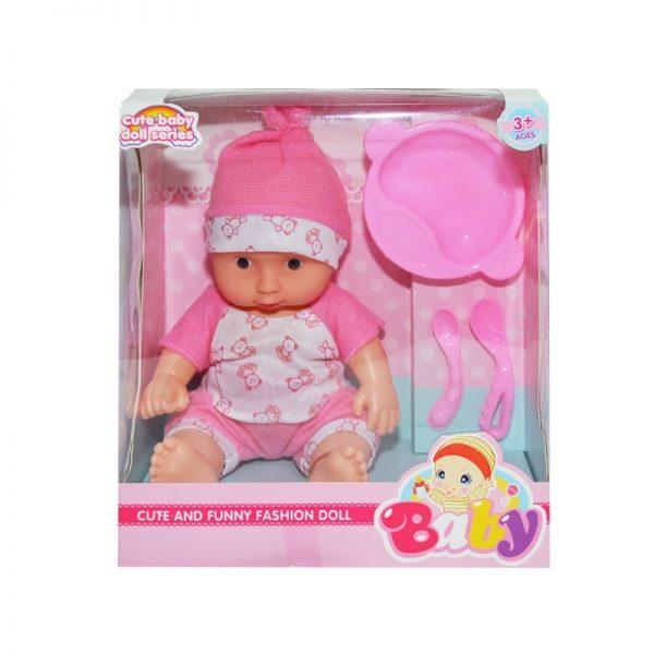 Bebelus cu sunete + accesorii