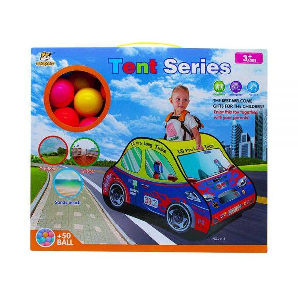 Cort de joaca + 50 mingi plastic