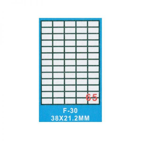 Hartie autoadeziva A4 100 coli - 38x21