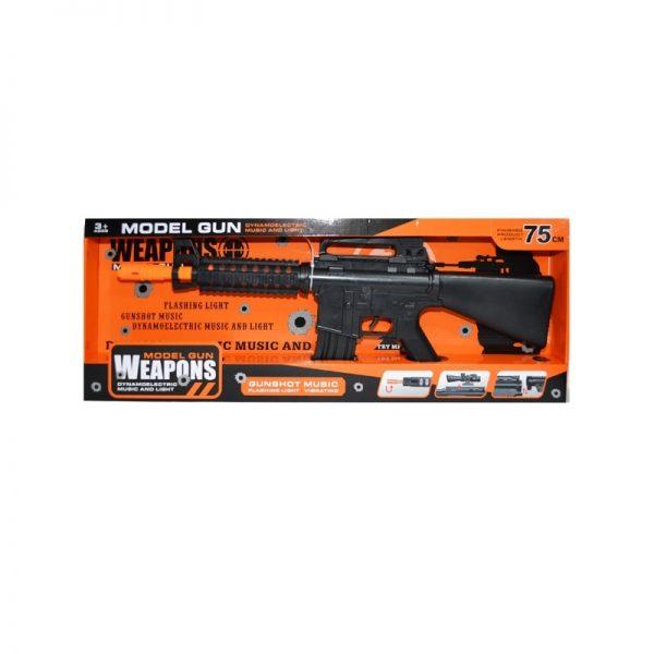 Pistol mitraliera cu baterii