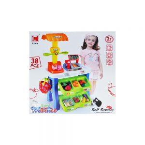 Play Set Supermarket