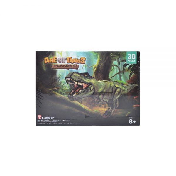 Puzzle 3D Dinozauri 4 modele