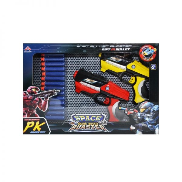 Set arme - 2 pistoale blaster + 14 ventuze